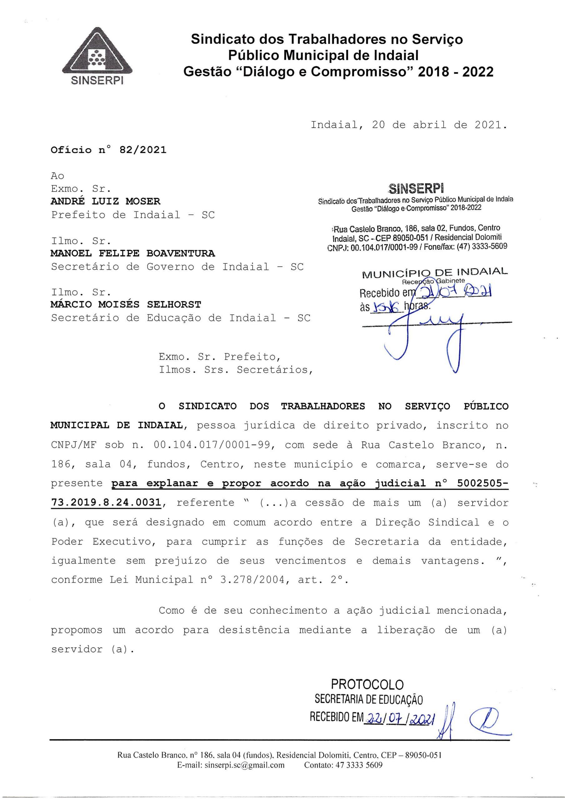 SINSERPI apresenta proposta de acordo em ação judicial para Administração Municipal.