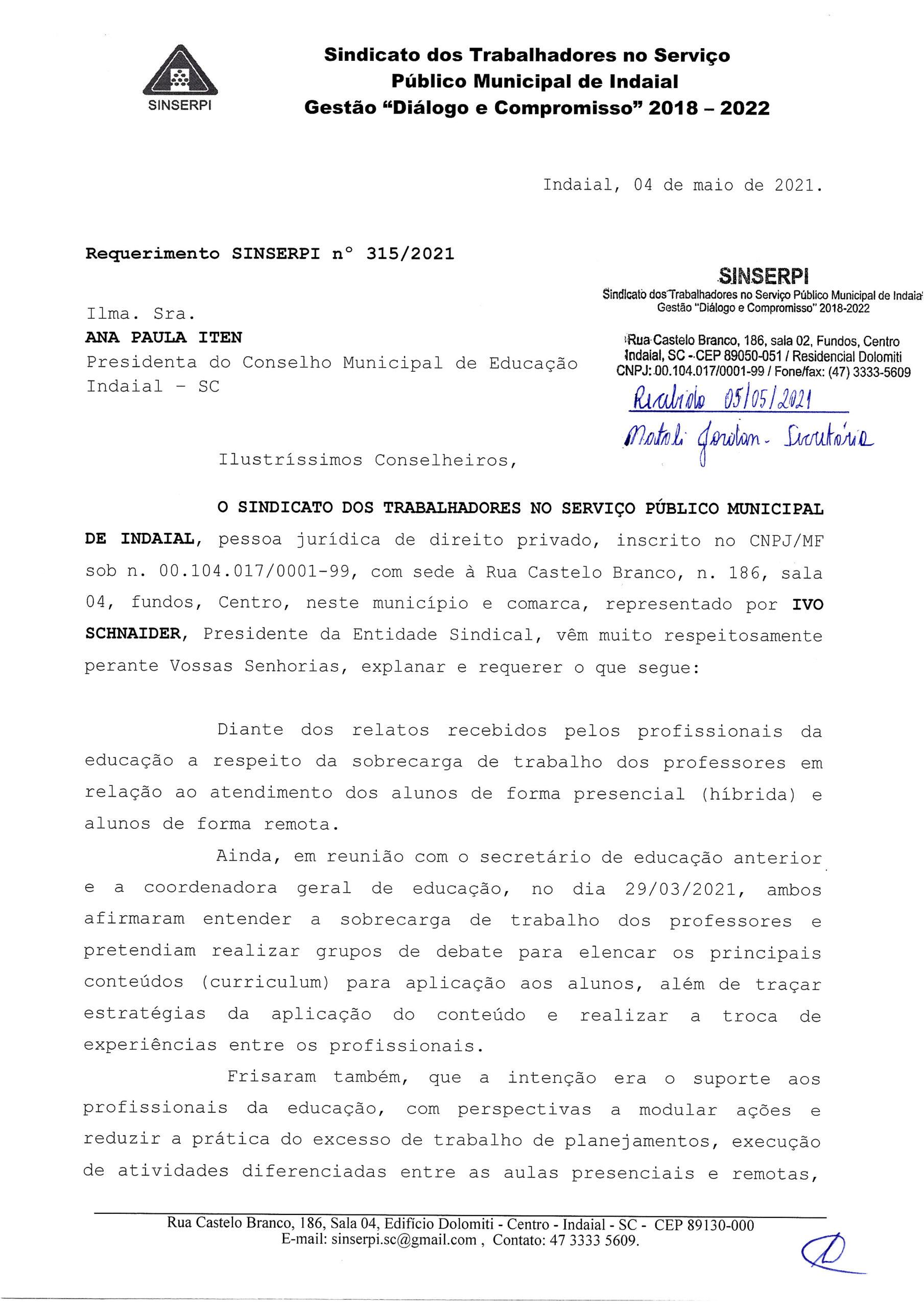 SINSERPI recebe resposta do Conselho Municipal de Educação – COMED referente aos questionamentos do requerimento nº 315/2021.