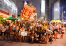 Bloco do Simpere – Carnaval 2020