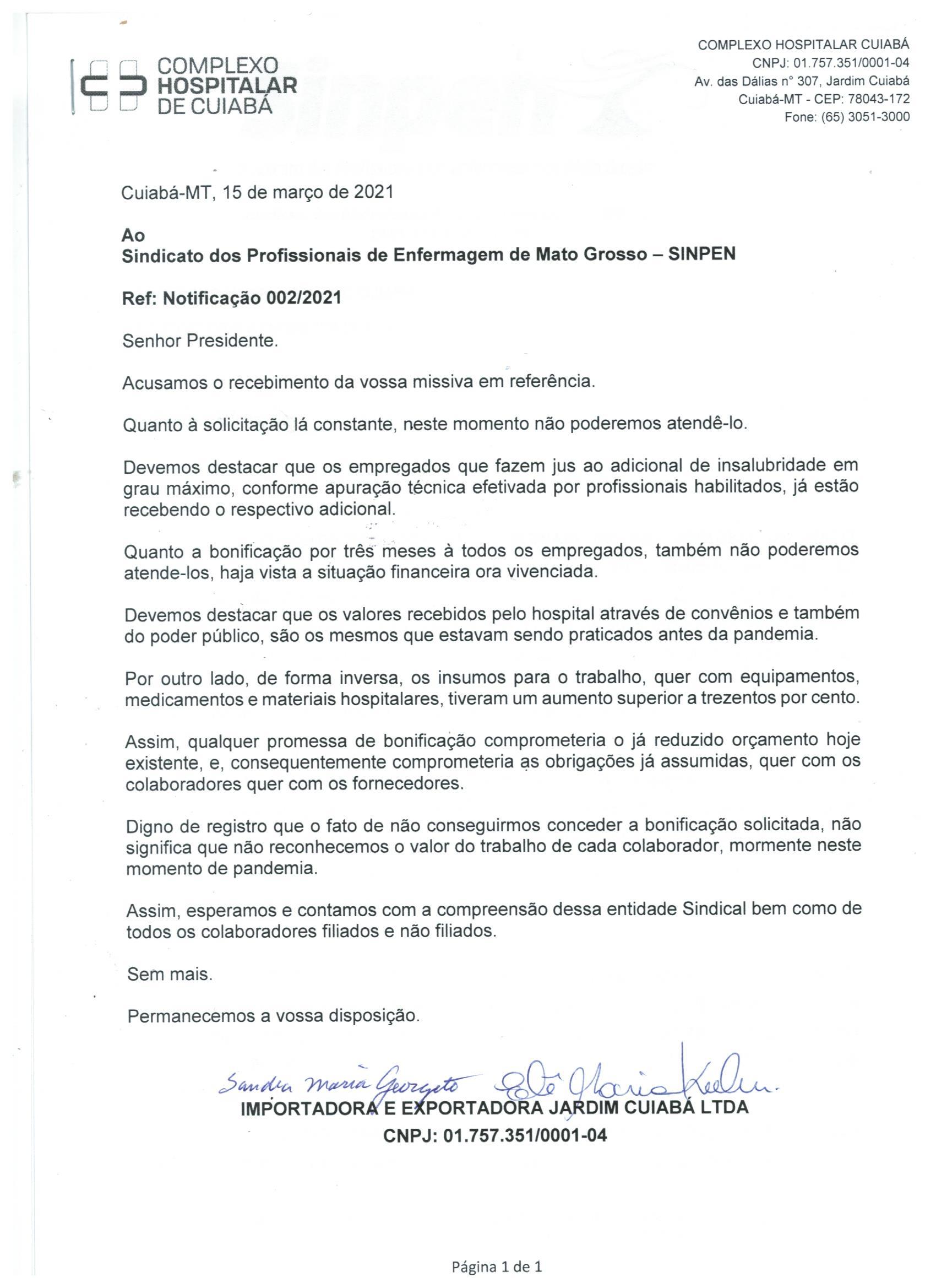 Resposta do Complexo Hospitalar de Cuiabá à solicitação do Sindicato