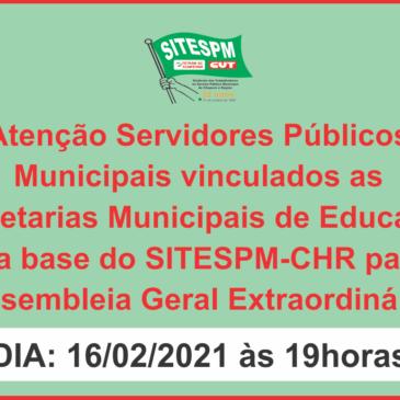 SITESPM-CHR realizará Assembleia virtual com servidores vinculados as Secretárias Municipais de Educação