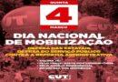 Dia Nacional de Mobilização com pressão de parlamentares na internet
