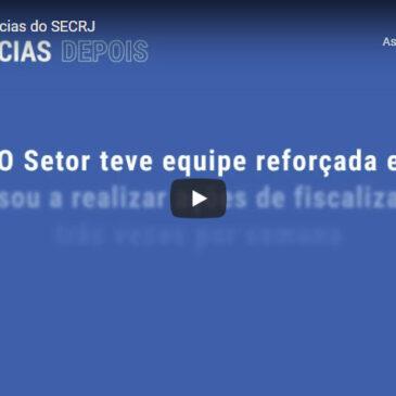 Setor de Denúncias do SECRJ