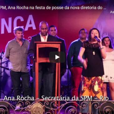 Secretária da SPM, Ana Rocha na festa de posse da nova diretoria do SECRJ