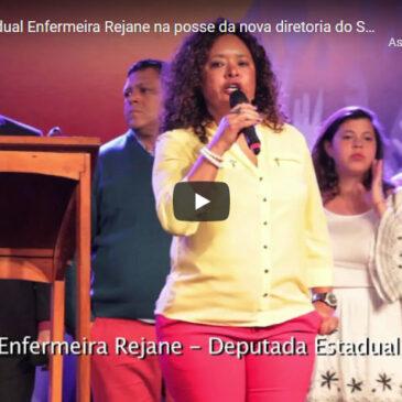 Deputada Estadual Enfermeira Rejane na posse da nova diretoria do SECRJ