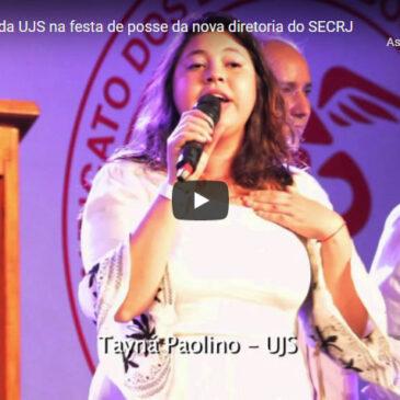 Tayná Paolino, da UJS na festa de posse da nova diretoria do SECRJ
