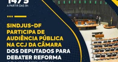 Sindjus-DF será debatedor em audiência na CCJ da Câmara dos Deputados sobre Reforma Administrativa