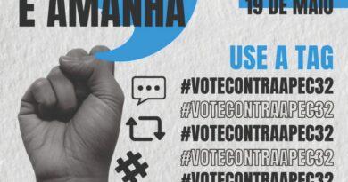 Frente Parlamentar do Serviço Público, Sindjus-DF e outras entidades convocam Twittaço para esta quarta-feira (19)