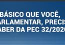Frente Servir Brasil elabora cartilha sobre a Reforma Administrativa e pede apoio para divulgar o documento para os parlamentares